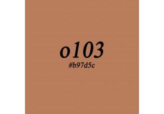 Краска О-103 ржавчина