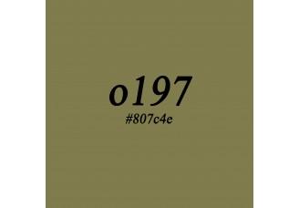 Краска О-197 зеленый темный