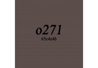 Краска О-271 шоколадно-коричневый