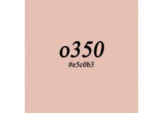 Краска О-350 мясо